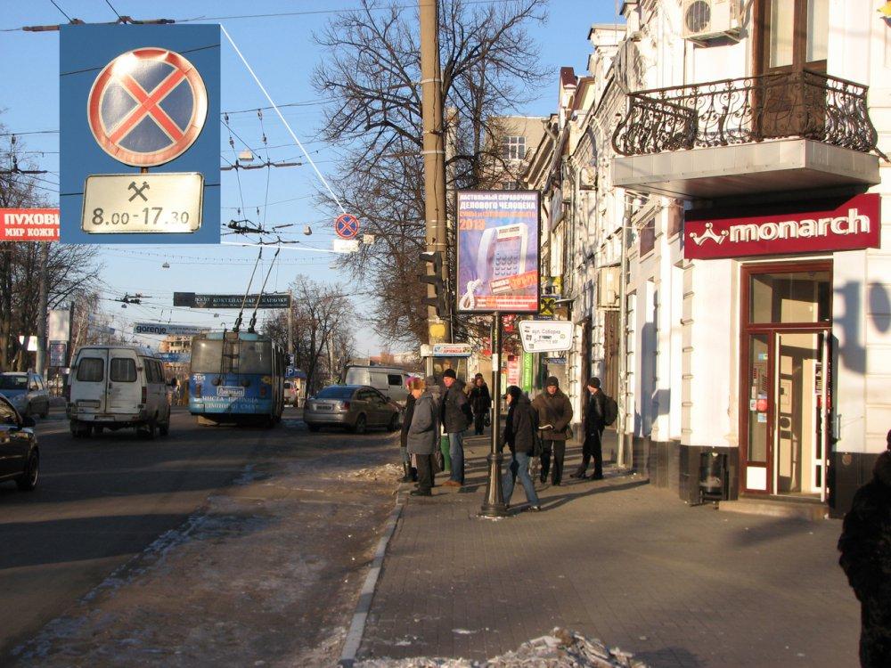 Отмена протоколов ГИБДД Римского-Корсакова улица адвокат по жилищным спорам Керченский переулок