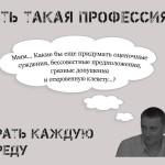ПадлаЖий_02
