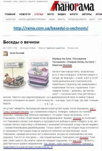 ПадлаЖий_03