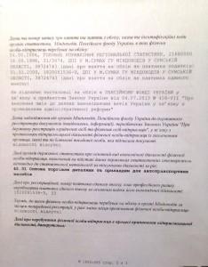 Lysenko_02