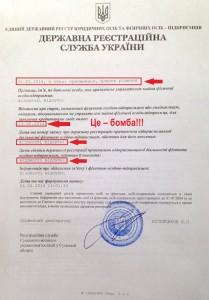 Lysenko_03
