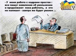 02_Этика_Лысенко_и_К