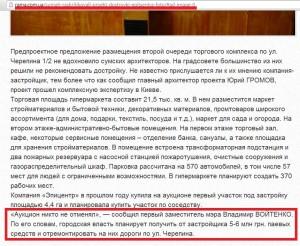 04_Войтенко_Коммент_02