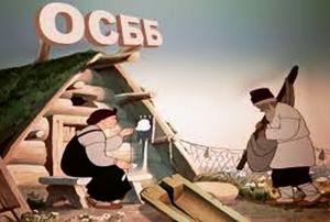 05_ОСББ_1
