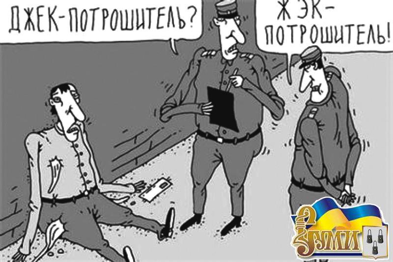 ЖЭК_top