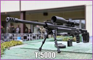 Т-5000