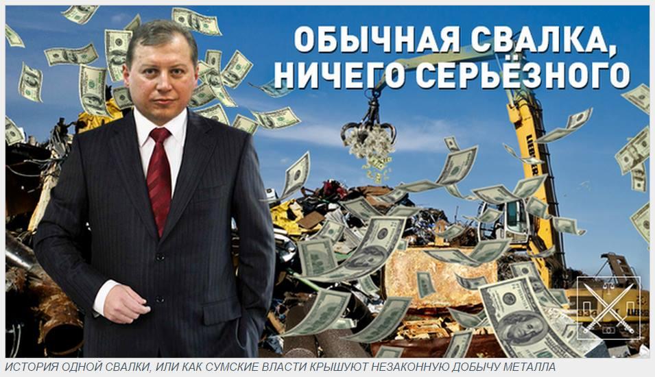 проститутки сумской области украина