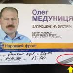 Мед_04