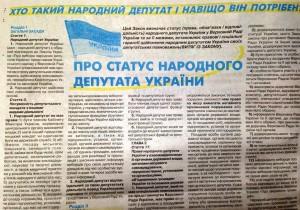Терещенко_2