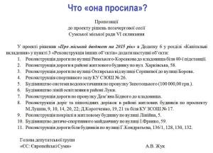 Ruler_Вad _Financier_05