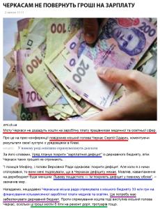 Ruler_Вad _Financier_29