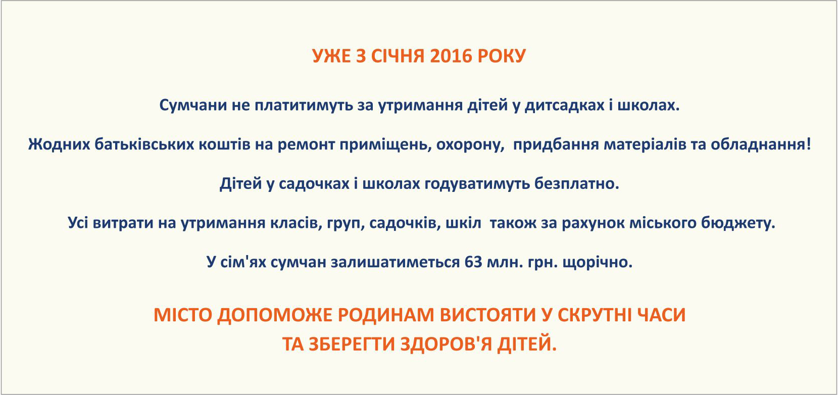 Флаер_Минаев_оборот