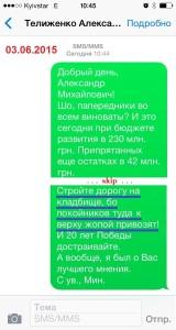 02_Дорога_на_Кладбище