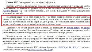 02_воца_ггнида_дрыщ_и_ККУ