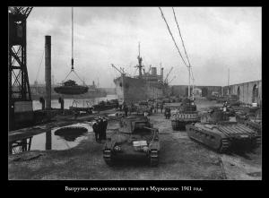 19_Мурманск_Lend_Lease