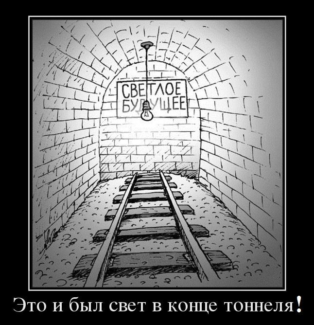 Top_Image_Ukraine Final