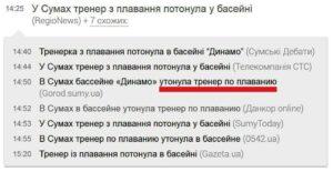Копипастеры_Сгиньте!
