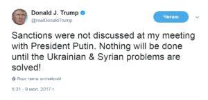 06_Trump_Сunning