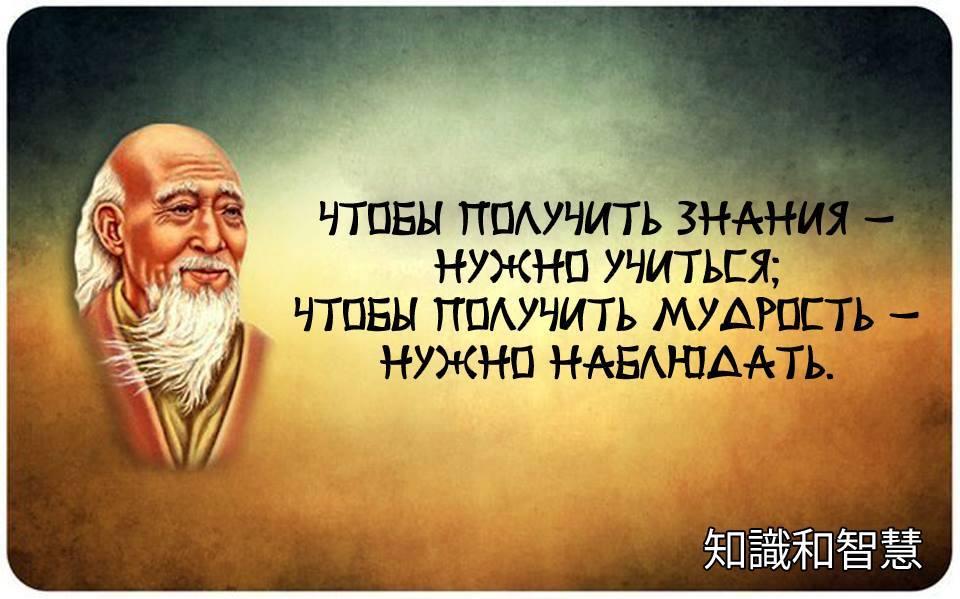 _Top_Wisdom_Picture