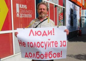 Hennadiy_Miropoldkiy_02