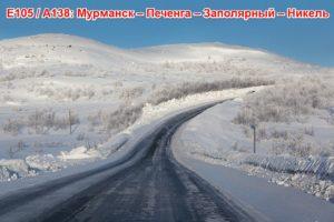 Мурманск_Никель_02_02