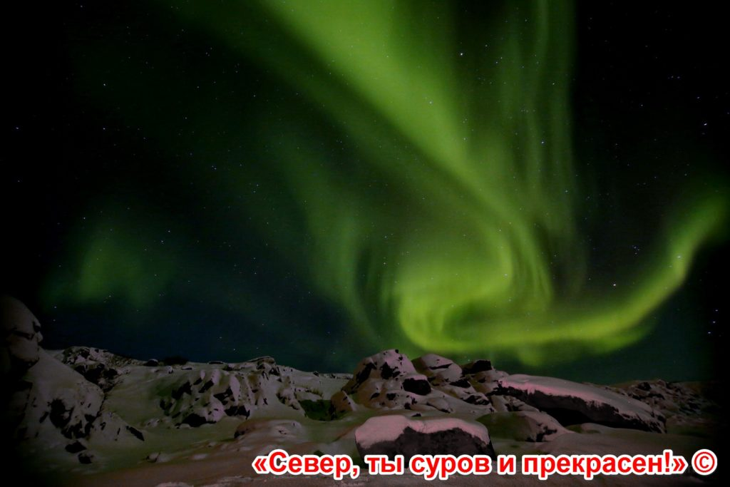 Top_Image_Рыбачий