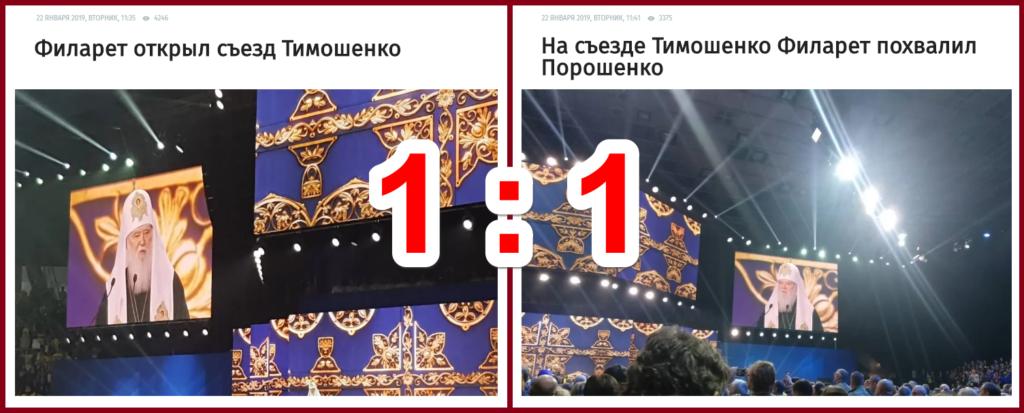 05_Хроники_Филарет_Баба_Йуля