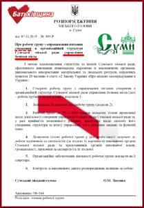 СМР_КГБ