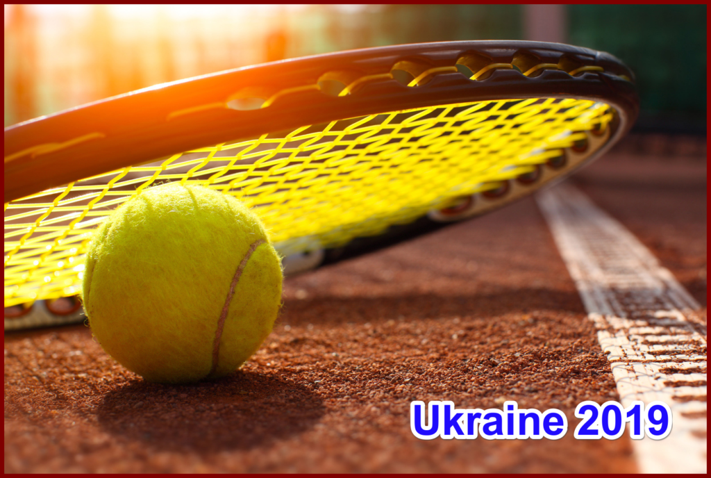 Top_Image_Tennis_Ukraine