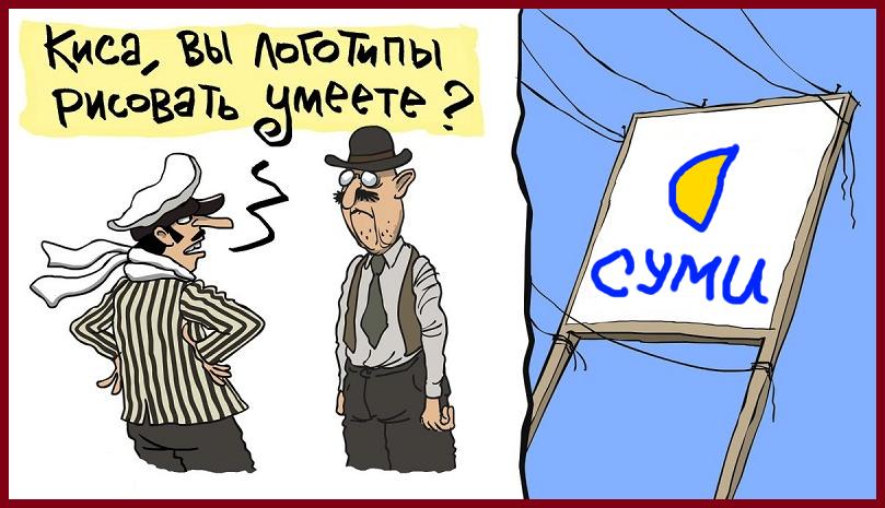 Топ_Лого_СМР